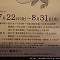 IMGP7987.jpg