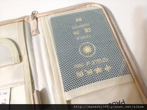 護照與護照套
