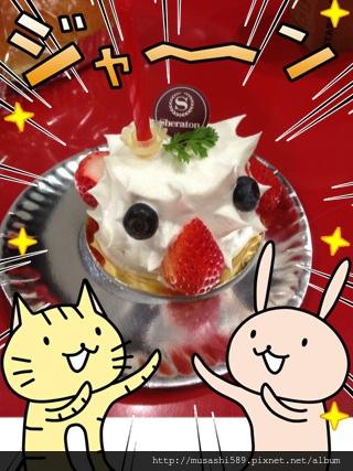 超小蛋糕哈哈哈