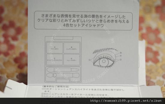 IMGP5335.jpg