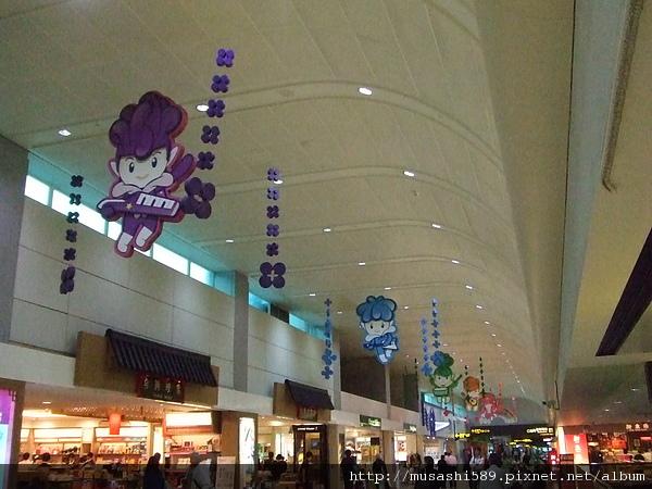 機場早就被花博的廣告佔領了