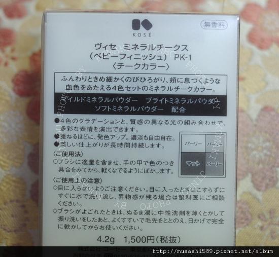 IMGP4753.jpg