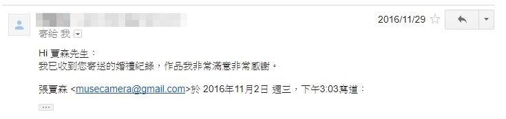 20160702.JPG