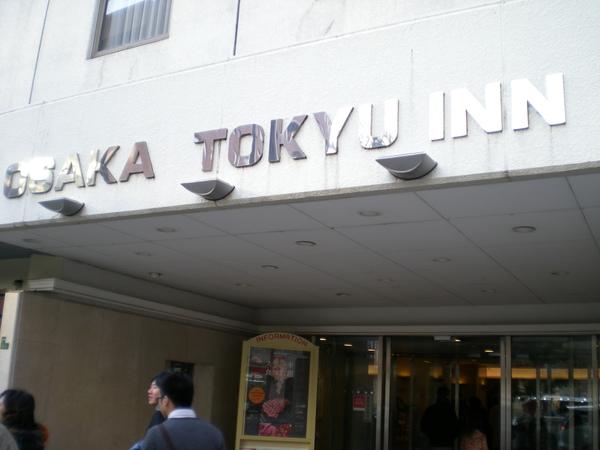 16.入住TOKYU INN.JPG