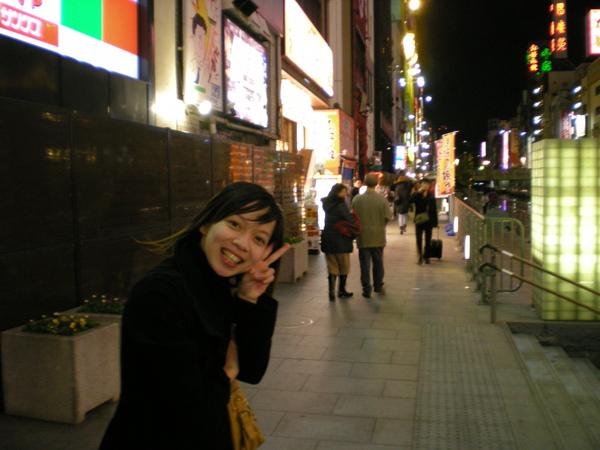 30.Muse於道頓堀橋邊夜景.JPG