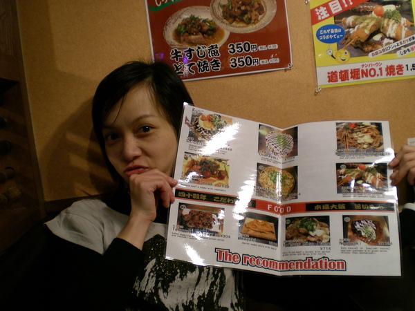 35晚餐菜單.JPG