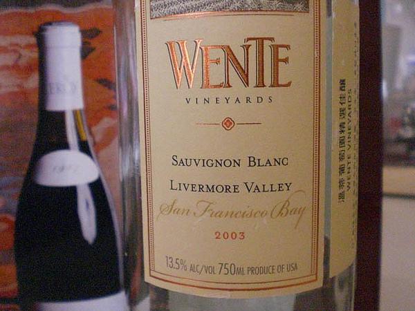 3美國溫蒂酒莊白蘇維翁2003.JPG