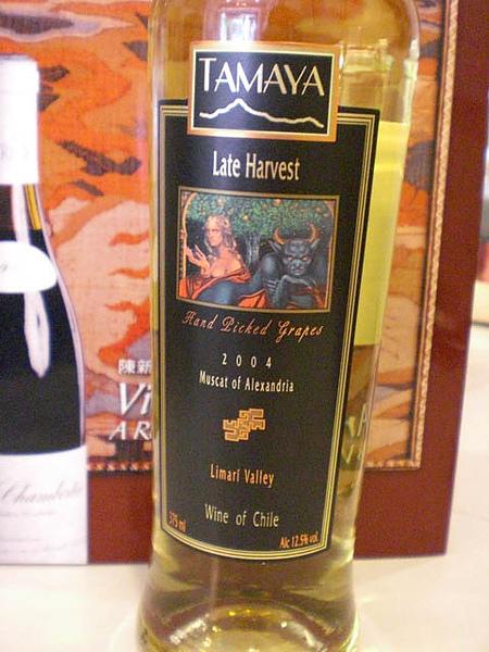 8智利TAMAYA晚摘慕斯卡甜白酒2004.JPG