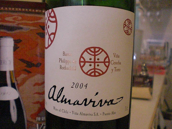 17智利王阿瑪薇瓦2004.JPG