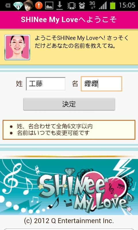 Screenshot_2012-10-10-15-05-07