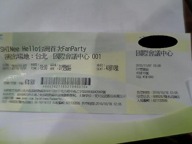 第一次買票參加活動就獻給閃閃了!