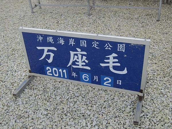 IMG_7922.JPG