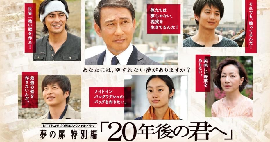 20 years2