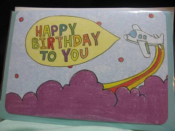 從韓國寄給某人的生日卡  哈哈