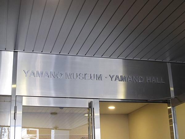 山野HALL.JPG