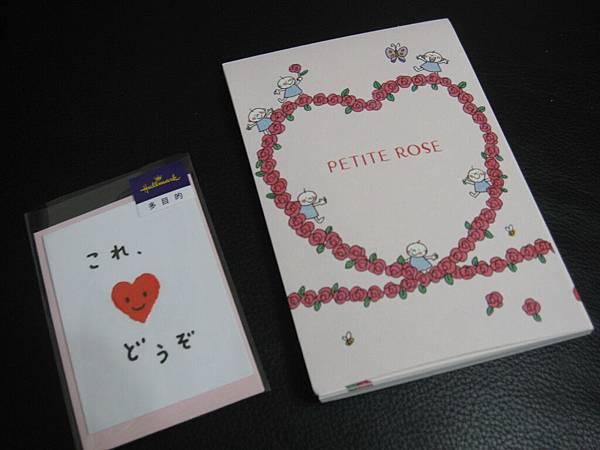 我是用右邊的明信片寄回家的  一整個好幸福的FU~  (我竟然買了粉紅色的東西... = = ).jpg