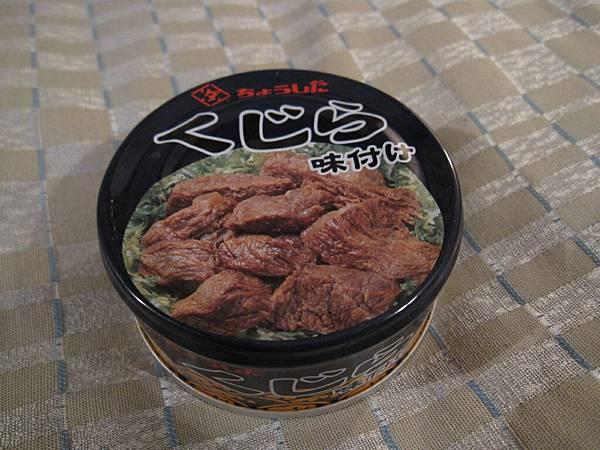 我真的只是好奇買的 沒想要吃的意思  這是鯨魚罐頭  (驚...).JPG