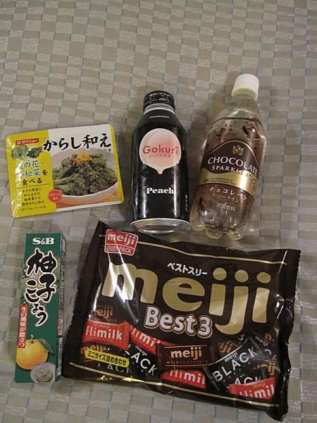 超市亂買2.JPG