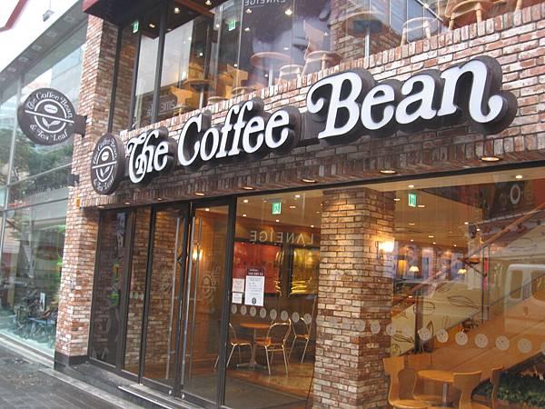 我最愛的咖啡店