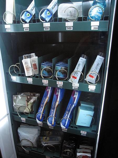 飯店走道上賣盥洗用具的販賣機