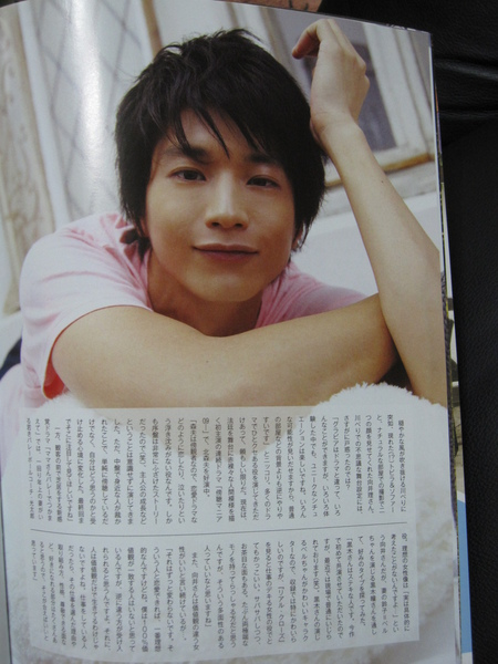 ザテレビジョンHOMME4.JPG