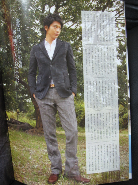 ザテレビジョンHOMME6.JPG