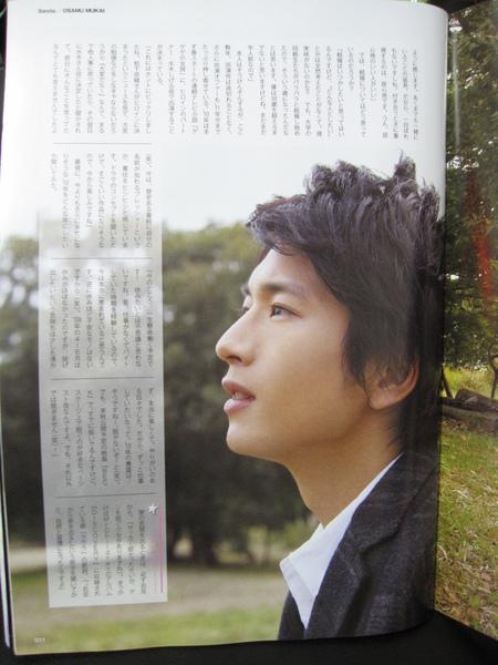 ザテレビジョンHOMME7.JPG