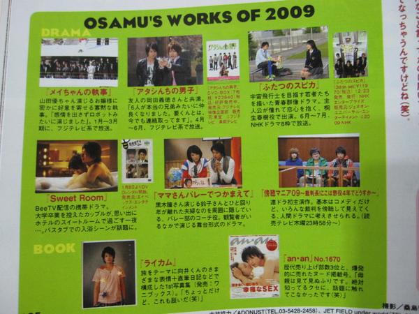 works of 2009.JPG