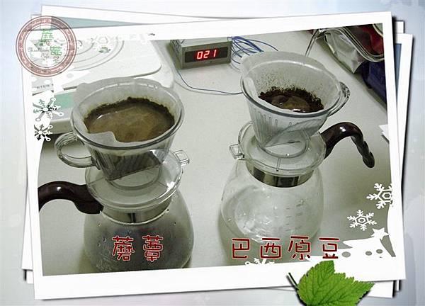 接著沖右邊的巴西原豆咖啡...