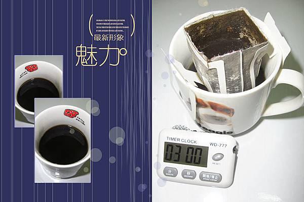 步驟四:當濾袋最後剩下約五分滿時,即取下濾袋停止再濾,此時大約為3分鐘。