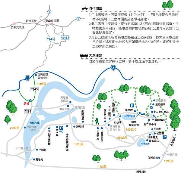 十二寮-map.jpg