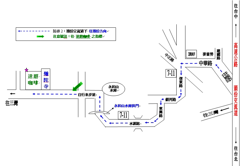地圖-往頭份.jpg