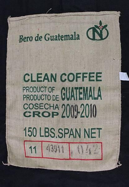 咖啡豆外袋.jpg