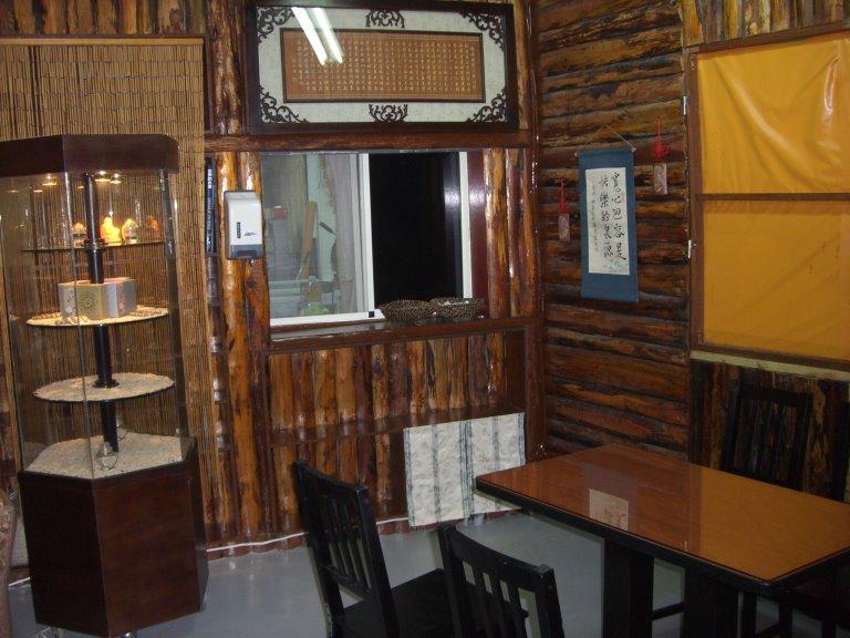 咖啡館 2