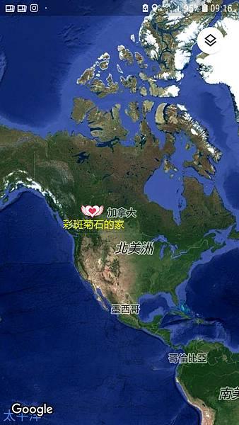 Screenshot_20190303-091613_Maps.jpg