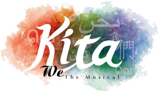 FINAL-KITA logo3.jpg