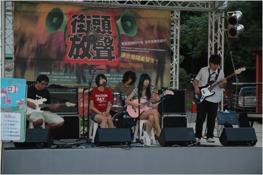 粉紅吉他托比兔.jpg