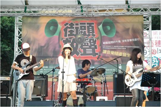 summer'09.jpg
