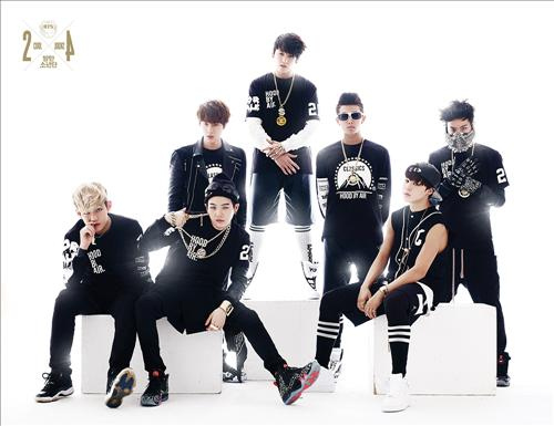 BTS-2-Cool-4-Skool