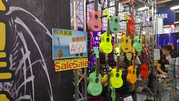 2012台北世貿樂器展-特價烏克麗麗