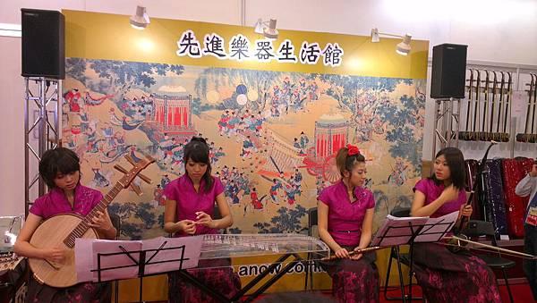 台北世貿多媒體展-美女國樂