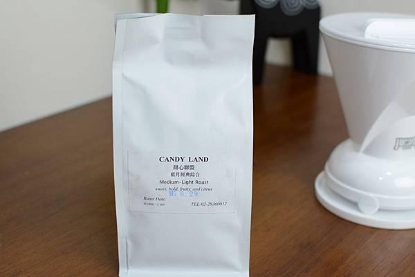 smart-dripper-聰明濾杯咖啡教學6.jpg