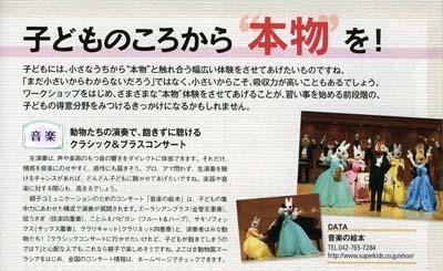 201011aut_fukoku[1]