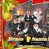 Brass Santa