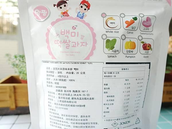 安朋大米米餅6.JPG