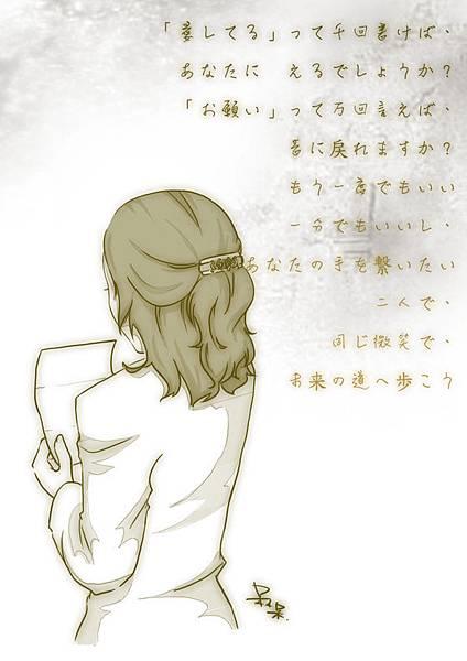 瓶中信-6-72.jpg