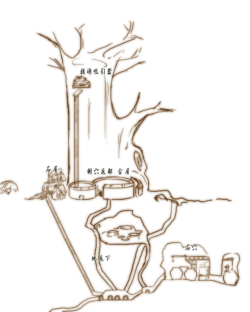 樹穴-72(加字).jpg