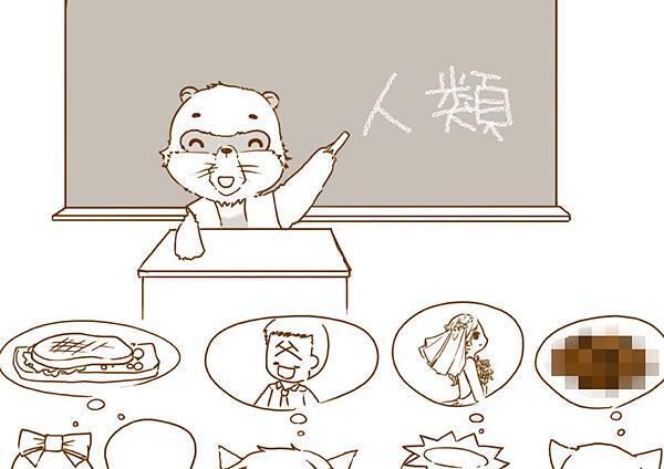 小學堂-4-72.jpg