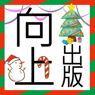 頭像-聖誕節15.jpg