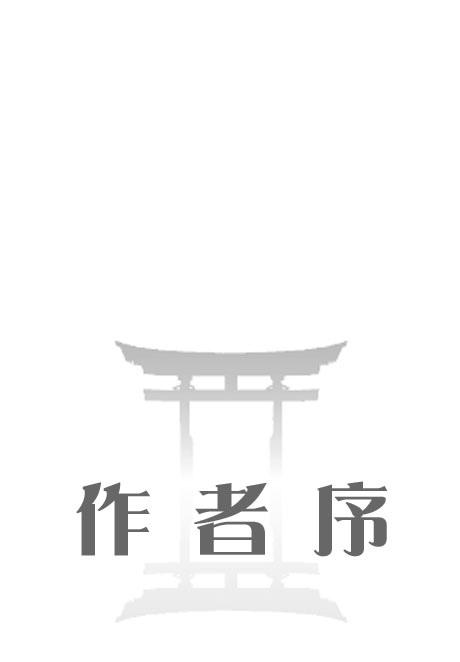 00奇夢商店街1_試閱D2-1.jpg